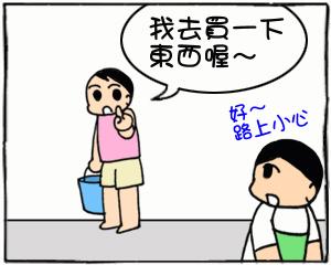 幻想02.jpg
