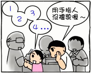 上海304.jpg