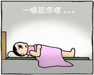 睡地板02.jpg