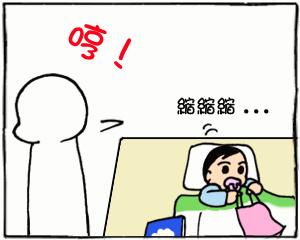 差別07.jpg