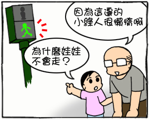 上海301.jpg