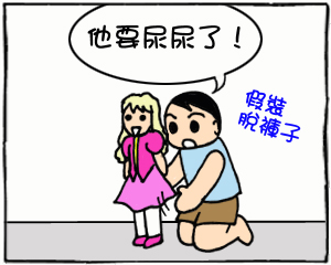 幻想03.jpg