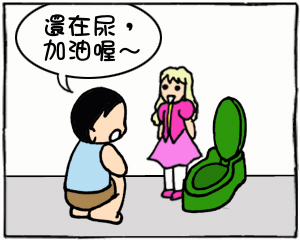 幻想04.jpg