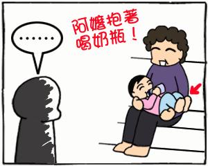 差別03.jpg