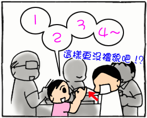 上海305.jpg