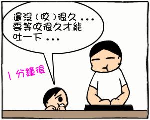 口香糖203.jpg