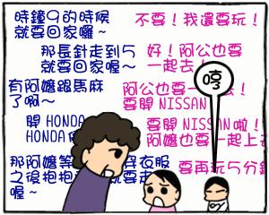 差別04.jpg