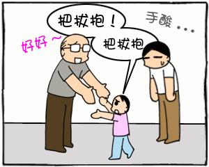 上海302.jpg
