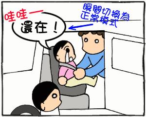機車1506.jpg