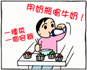 差別02.jpg