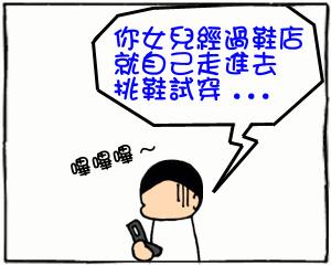 愛漂亮02.jpg