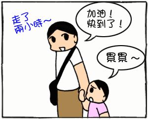 上海303.jpg