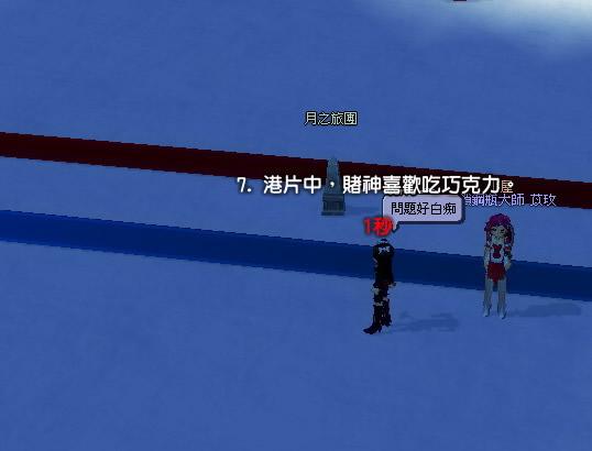 mabinogi_2012_02_06_002.jpg