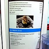 menu13