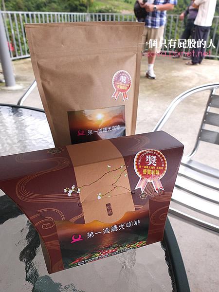 0金土咖休閒果園035