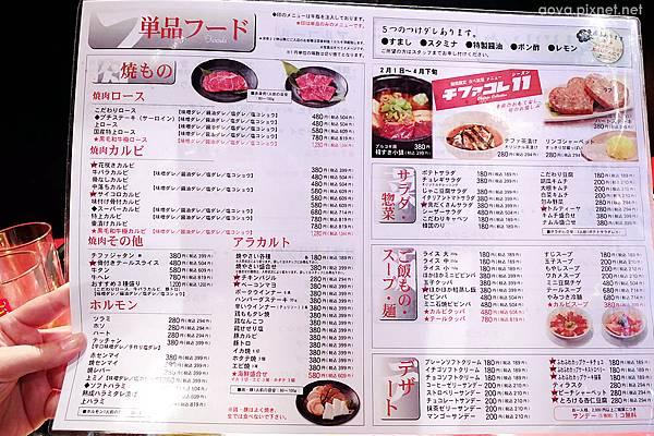 2本格燒肉02