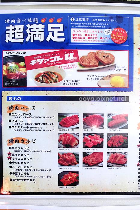 2本格燒肉04