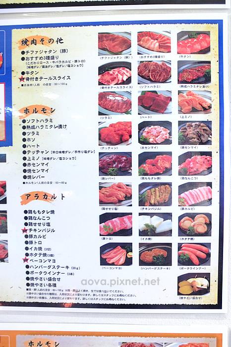 2本格燒肉05