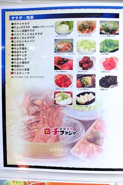 2本格燒肉07