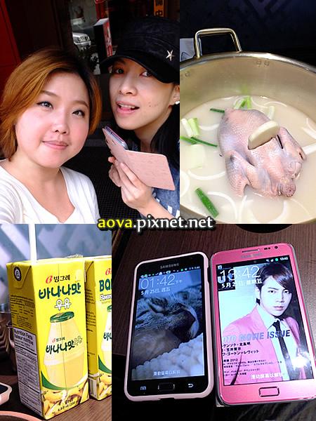 紅通通 一隻雞鍋 韓式19