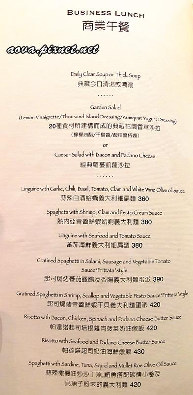 典藏藝術餐廳03