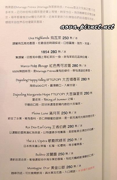 典藏藝術餐廳07