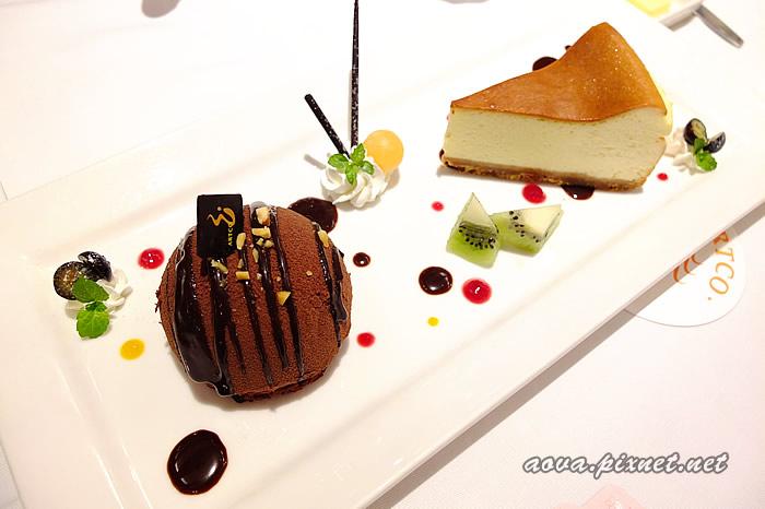 典藏藝術餐廳39