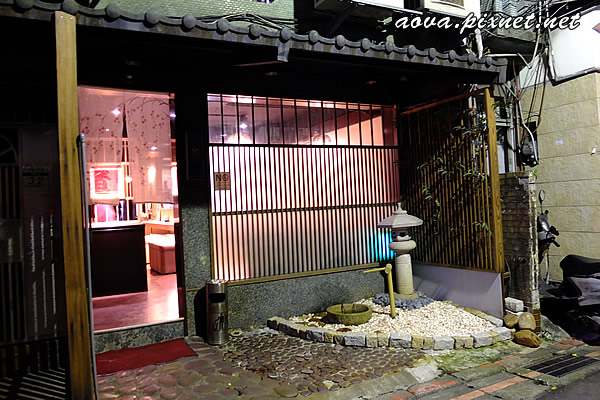 龍居酒屋 02