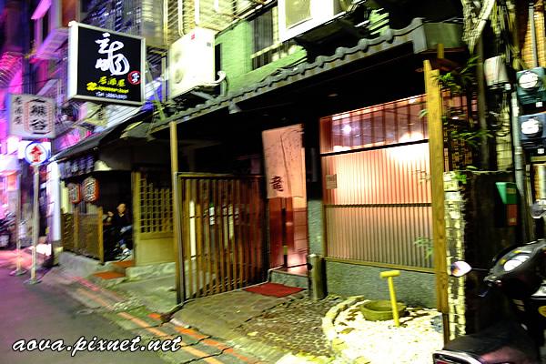 龍居酒屋 41