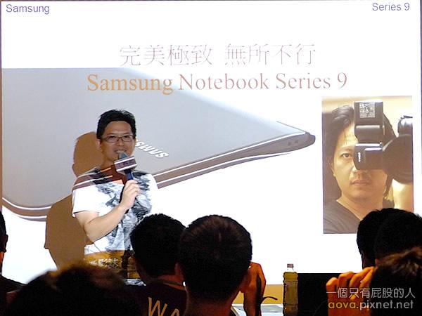 SAMSUNG Sesies notebook15