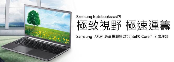 SAMSUNG Sesies notebook24
