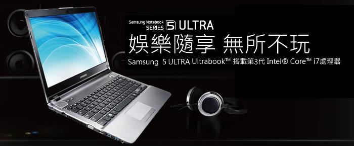 SAMSUNG Sesies notebook39