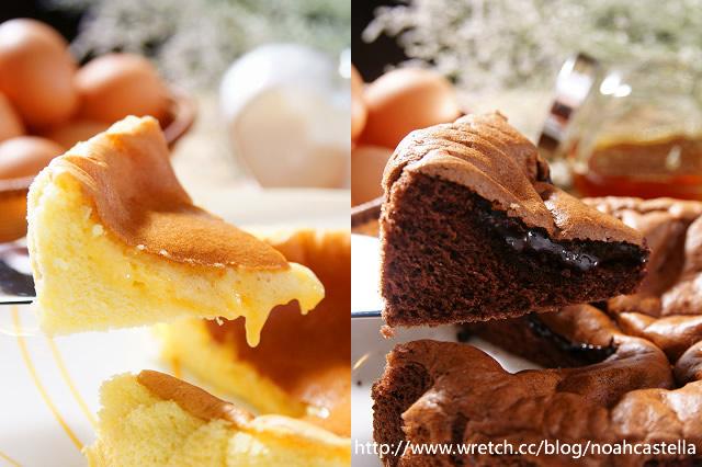 諾亞半熟蜂蜜蛋糕03