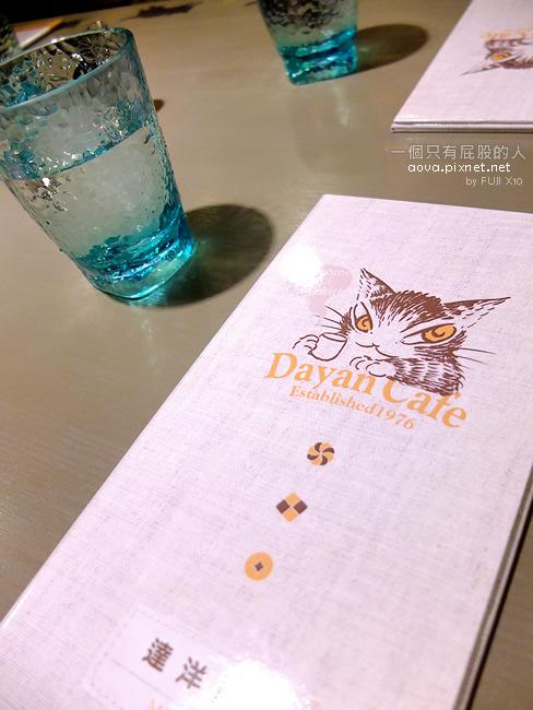 台北東區Wachifield Dayan Cafe01