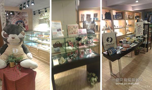 台北東區Wachifield Dayan Cafe04