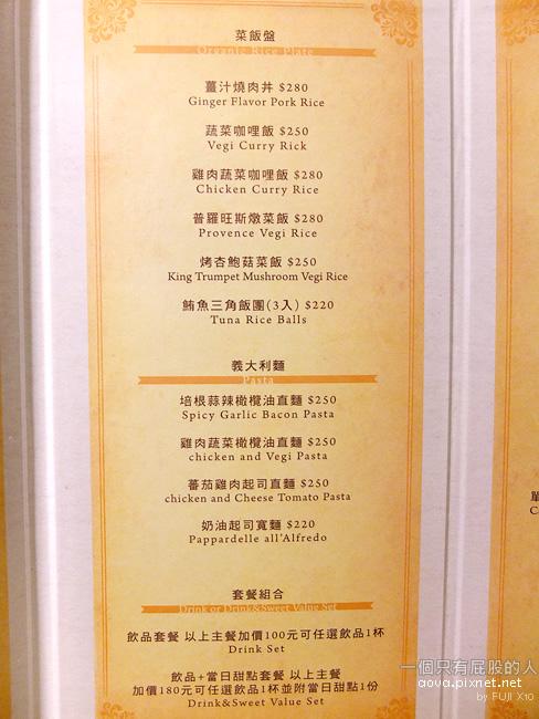 台北東區Wachifield Dayan Cafe11