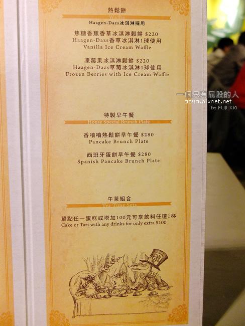 台北東區Wachifield Dayan Cafe12