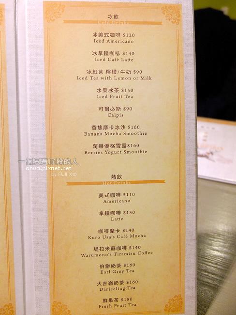 台北東區Wachifield Dayan Cafe10