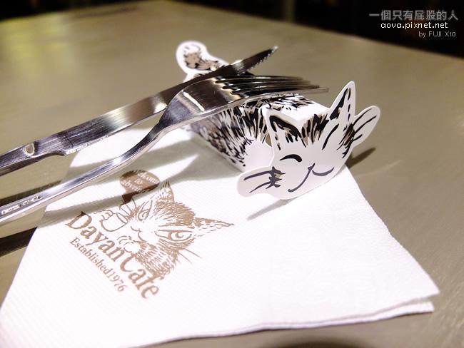 台北東區Wachifield Dayan Cafe21
