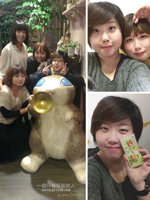 台北東區Wachifield Dayan Cafe40