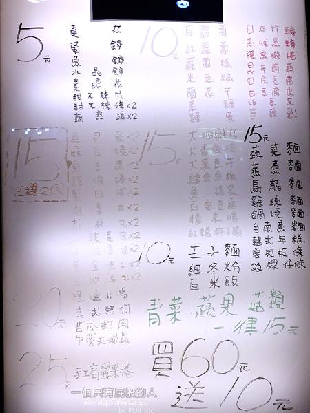 台北大根堂關東煮08