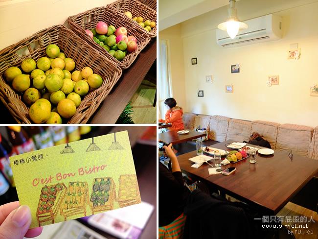 台北天母棒棒小餐館06