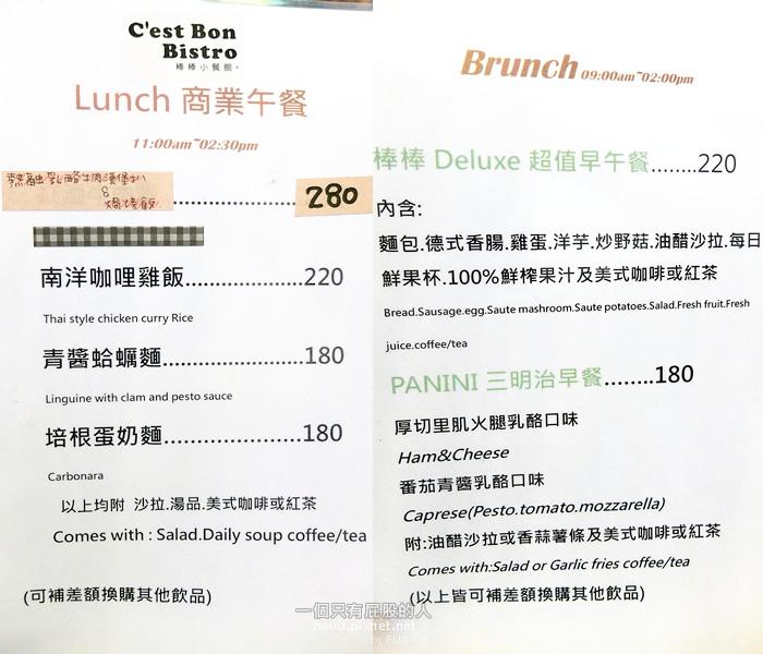 台北天母棒棒小餐館07
