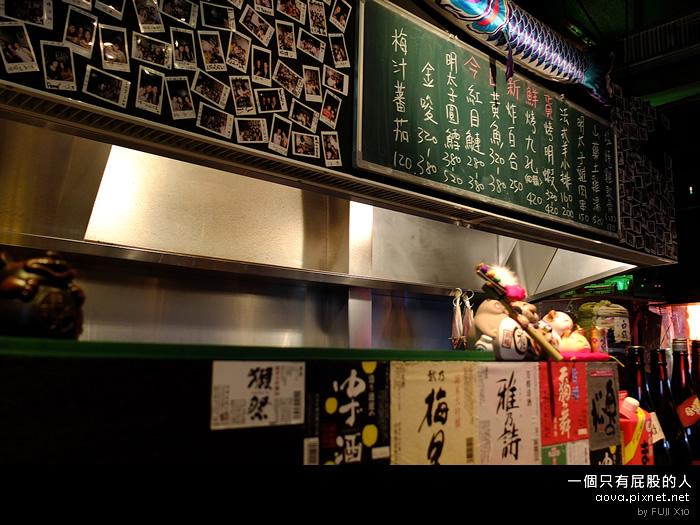 台北川賀居酒屋03