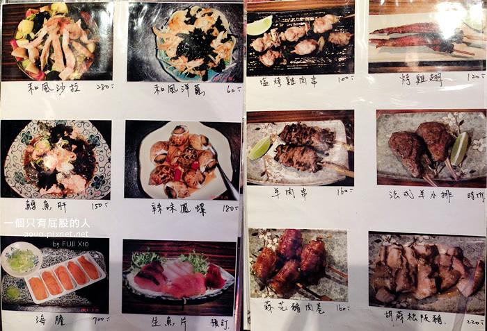 台北川賀居酒屋06