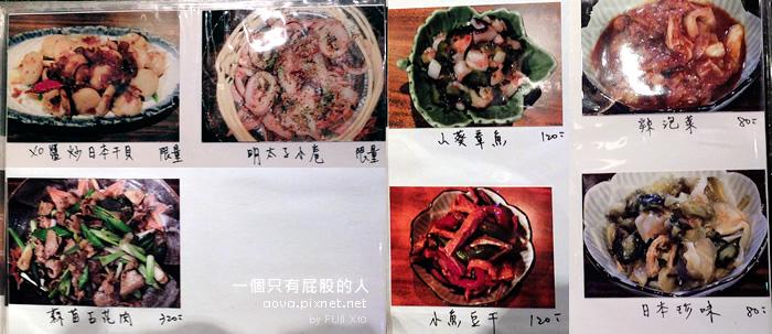 台北川賀居酒屋09
