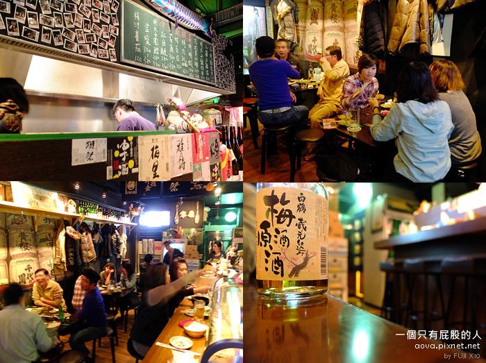 台北川賀居酒屋32