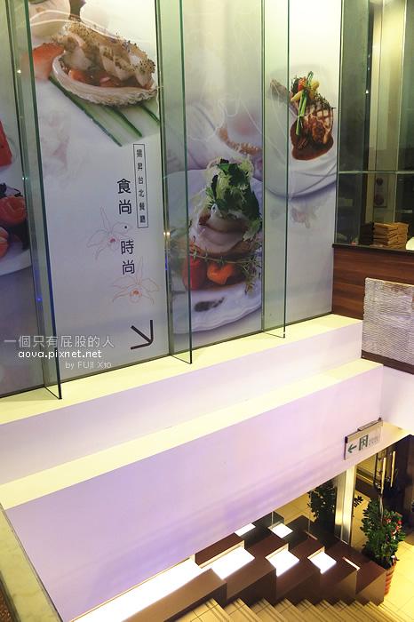 台北食彩櫻日本料理吃到飽03
