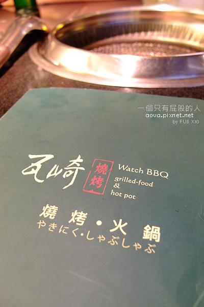 台北公館瓦崎燒烤02