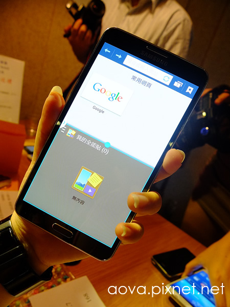 Samsung GALAXY Note3_18.jpg
